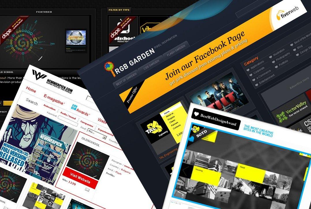 eDesign с награди от международни уеб дизайн галерии