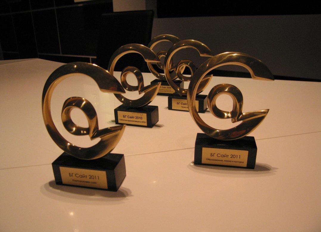 eDesign с ТРИ! награди от BG Site 2011