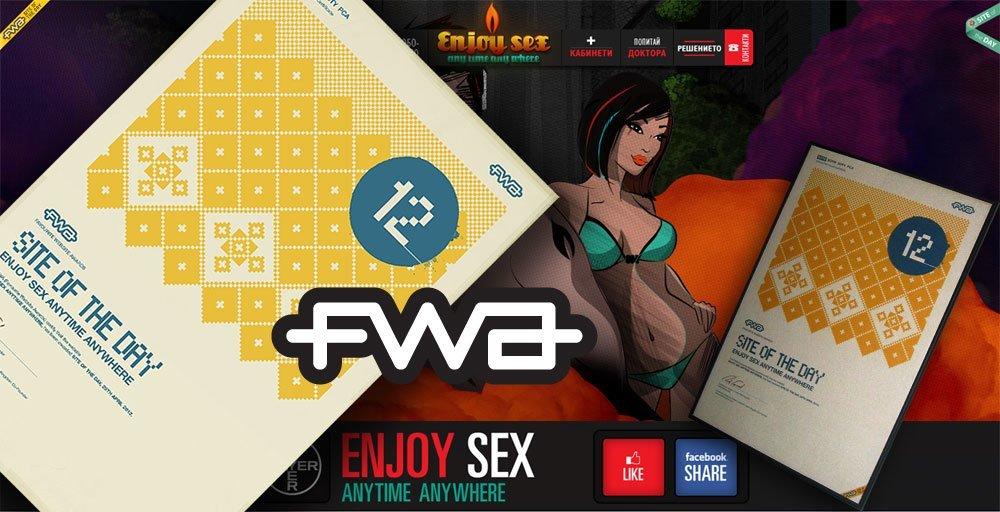 eDesign стана първата Българска агенция спечелила FWA