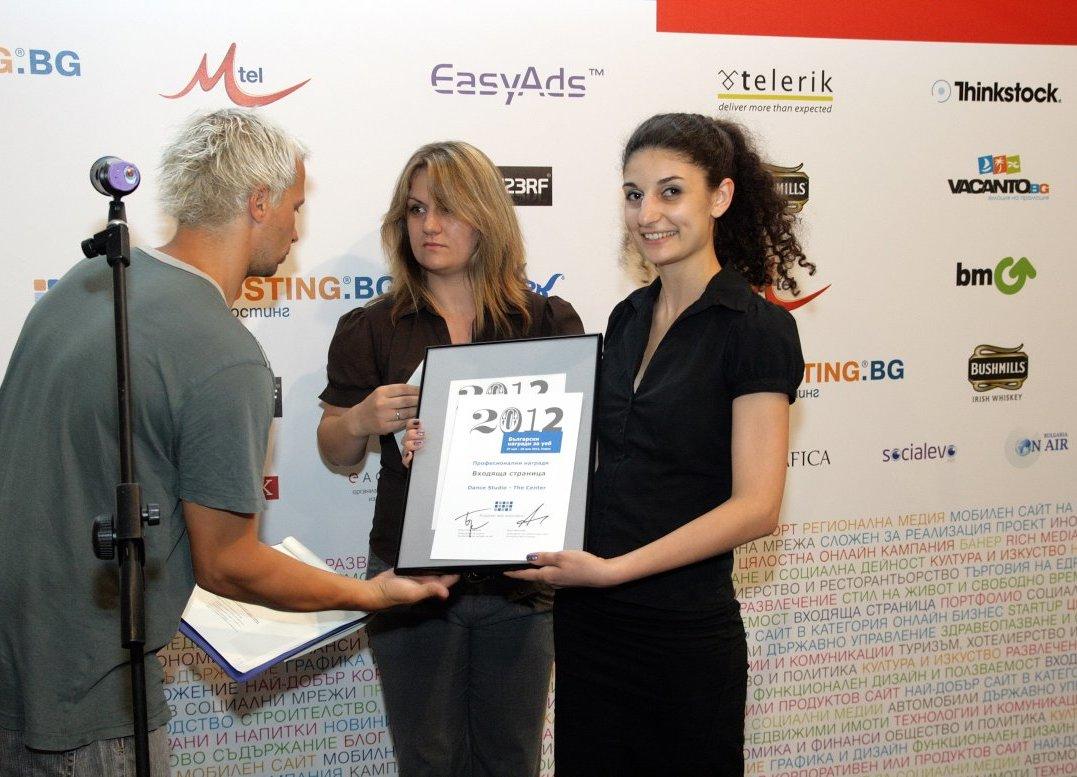 eDesign е Уеб aгенция на годината