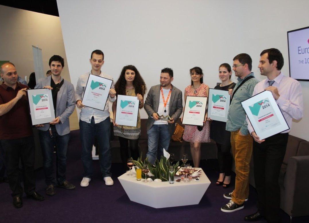 eDesign отново е избрана за най-добра агенция в България