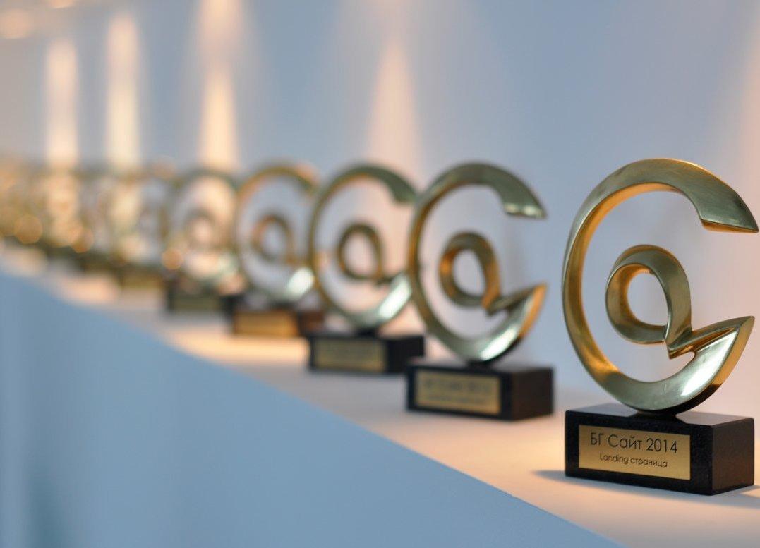 eDesign спечели приза за най-добра landing страница на конкурса BG Site