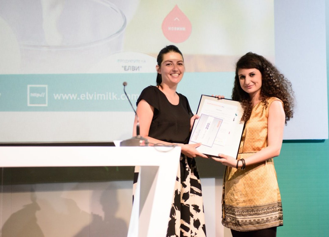 eDesign отново е избрана за най-добра уеб агенция в България