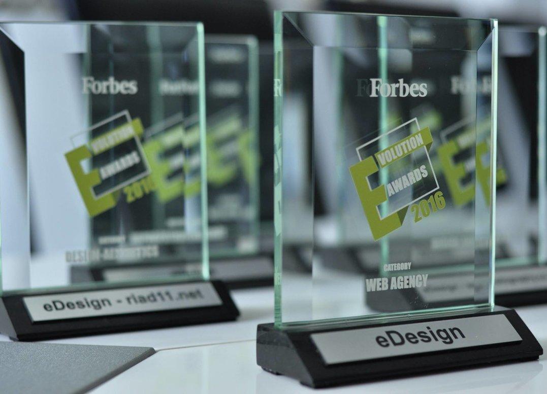 eDesign с награда за най-добра уеб агенция на наградите, организирани от сп.  Forbes
